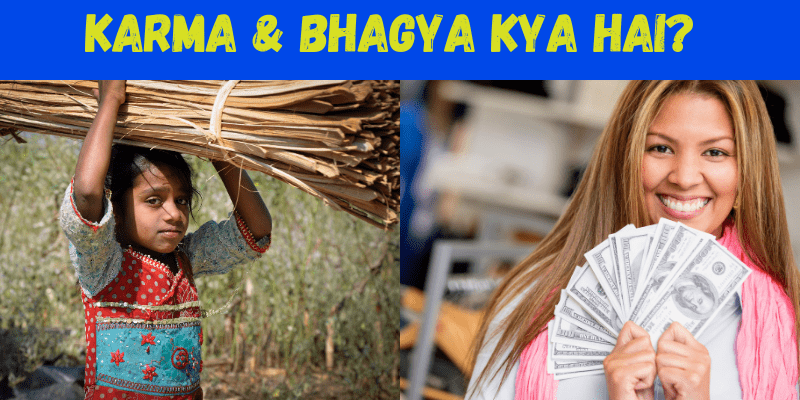 Karm aur bhagya Kya hai
