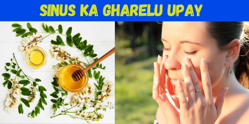 Sinus ka gharelu Upay in Hindi