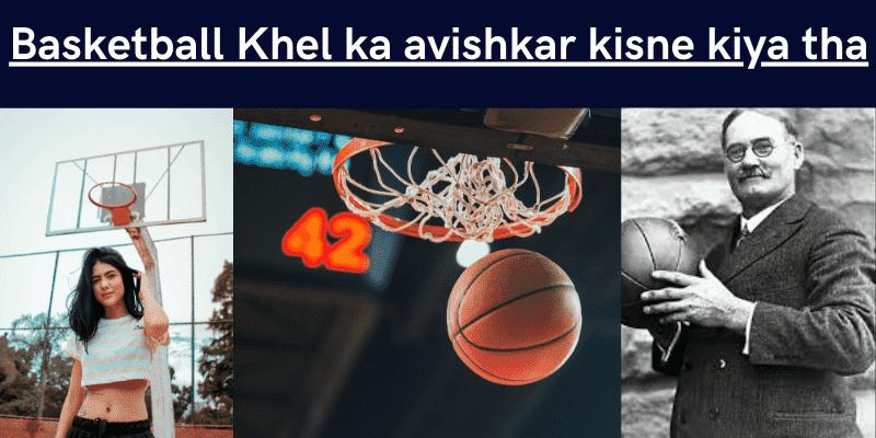basketball-khel-ka-avishkar-kisne-kiya-tha_optimized_optimized (1)