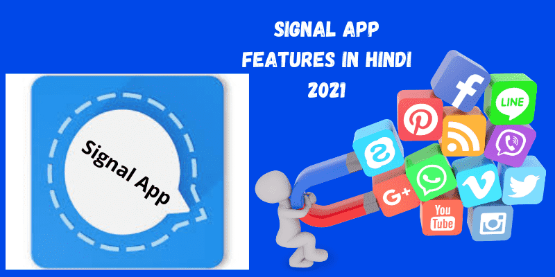 signal-app-features-in-hindi-2021_optimized_optimized